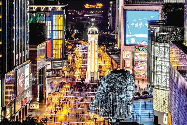 重庆gdp增速靠什么意思_从黑A飞到黑N,黑龙江12地市的航拍图,不看你永远不知道自己家有多美