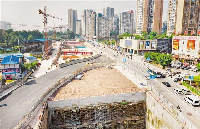 重庆轨道交通5号线最大车站巴山站主体工程年底完成