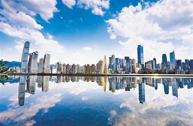 6个关键词 展望重庆发展新气象