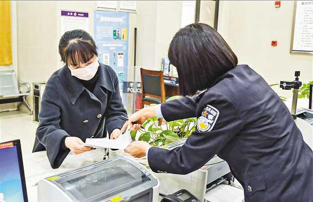 川渝两地跨省市户口迁移从申请到办结不过1小时
