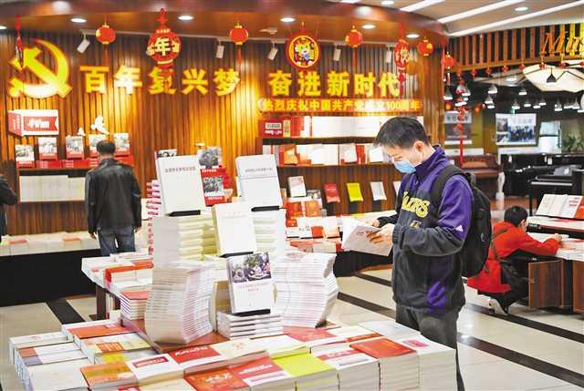 重庆市民掀起学习党史热潮