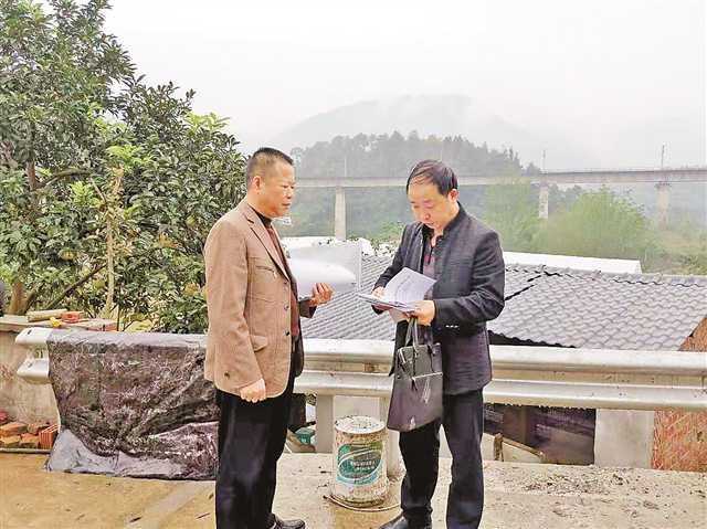扶贫先扶志动员村民发展特色种植
