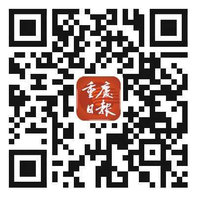 """20人荣登3—4月""""重庆好人""""榜"""