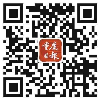 重慶今夏推出200多項特色文旅活動及產品