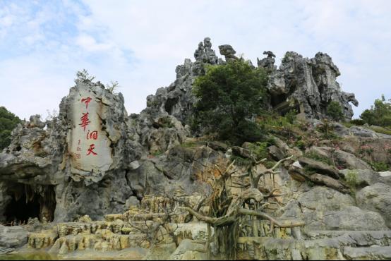 http://www.cqrb.cn/image/attachement/png/site2/20170828/c8600054a2091b0dc94c01.png /enpproperty--> 中华洞天旅游区,位于唐朝伟大的浪漫主义诗人李白故里四川省江油市,系由江油世外洞天旅游开发有限公司投巨资开发的目前国内最具规模、最具创新性的集溶洞观光和洞天漂流于一体的大型旅游项目。