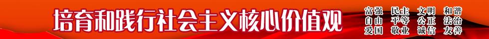 发表在《重庆日报》的一首旧作:时光在村里流淌 - 陵江舟 - 陵江舟的博客